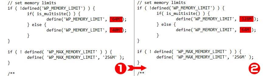 wp-allow-memory-size-hata